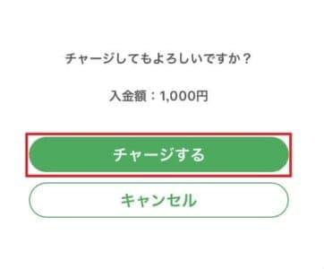 f:id:rick1208:20210211112759p:plain