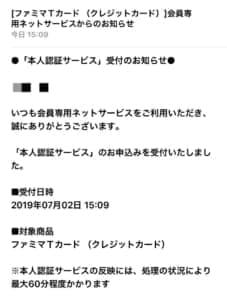 f:id:rick1208:20210211114918p:plain