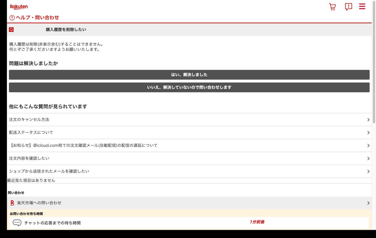 f:id:rick1208:20210212022801p:plain