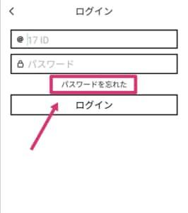 f:id:rick1208:20210214124238p:plain