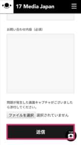 f:id:rick1208:20210214125845p:plain