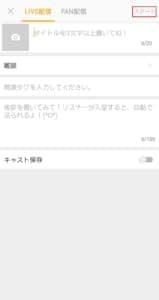 f:id:rick1208:20210216082651p:plain