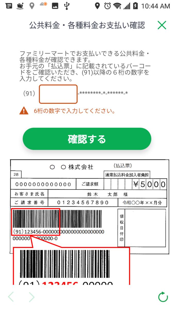 f:id:rick1208:20210216101826p:plain