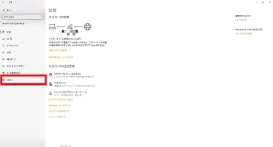f:id:rick1208:20210219135300p:plain