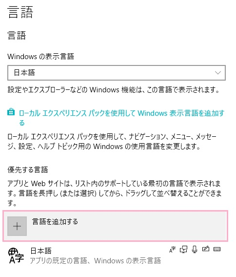 f:id:rick1208:20210802180244p:plain