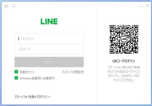 f:id:rick1208:20210806103334p:plain