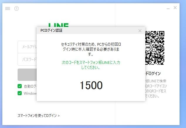 f:id:rick1208:20210806103355p:plain