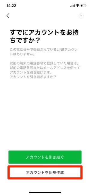 f:id:rick1208:20210816074000p:plain