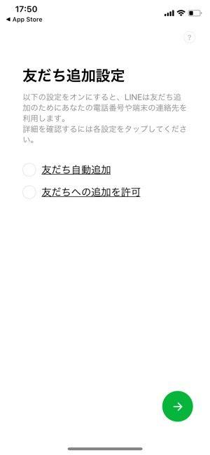 f:id:rick1208:20210816074245p:plain