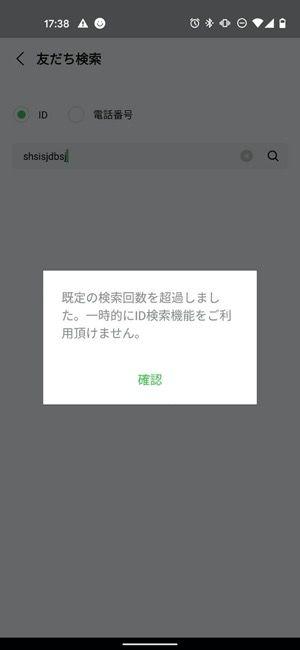 f:id:rick1208:20210816075702p:plain