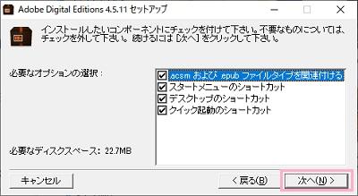 f:id:rick1208:20210818172445p:plain