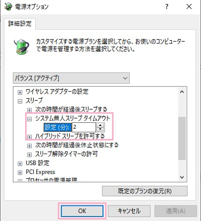f:id:rick1208:20210821032807p:plain