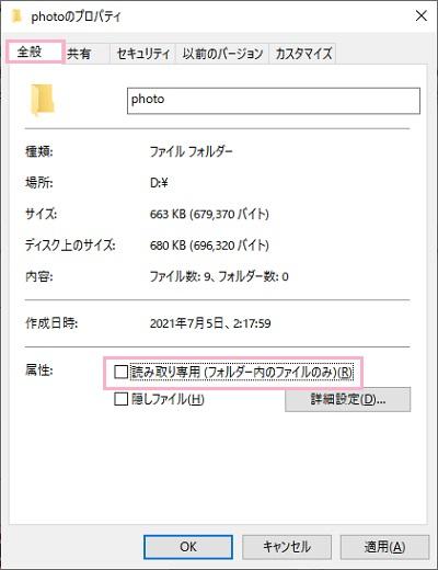 f:id:rick1208:20210822043605p:plain