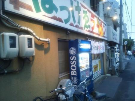 f:id:rickscafe:20120516043941j:image