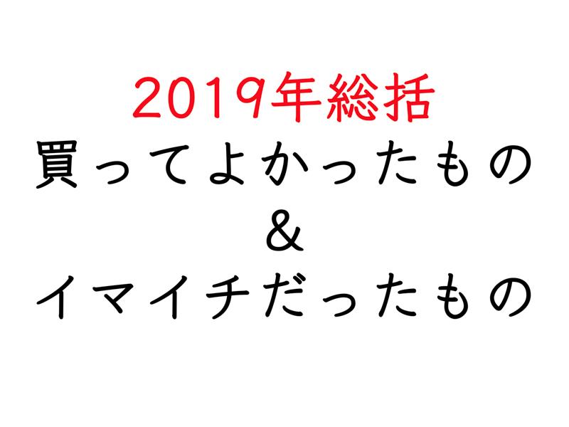 f:id:ricky-ss:20200107214853j:plain