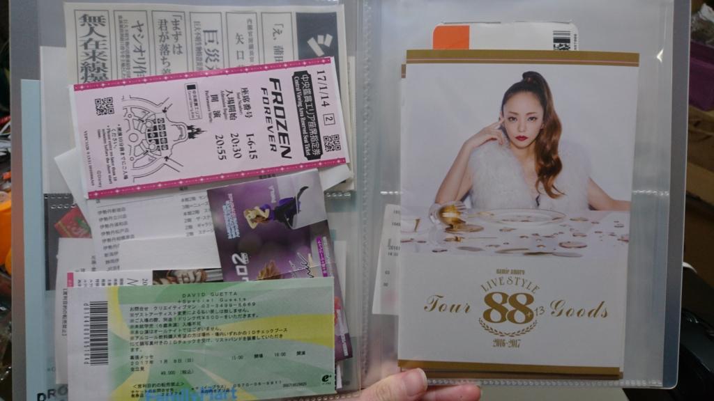 f:id:ricky_au:20170218184651j:plain