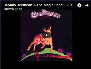 Bluejeans And Moonbeamsn