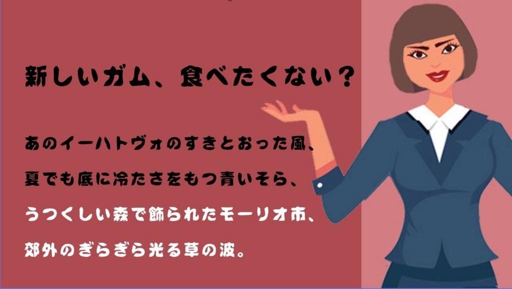 f:id:rico_note:20170605211057j:plain