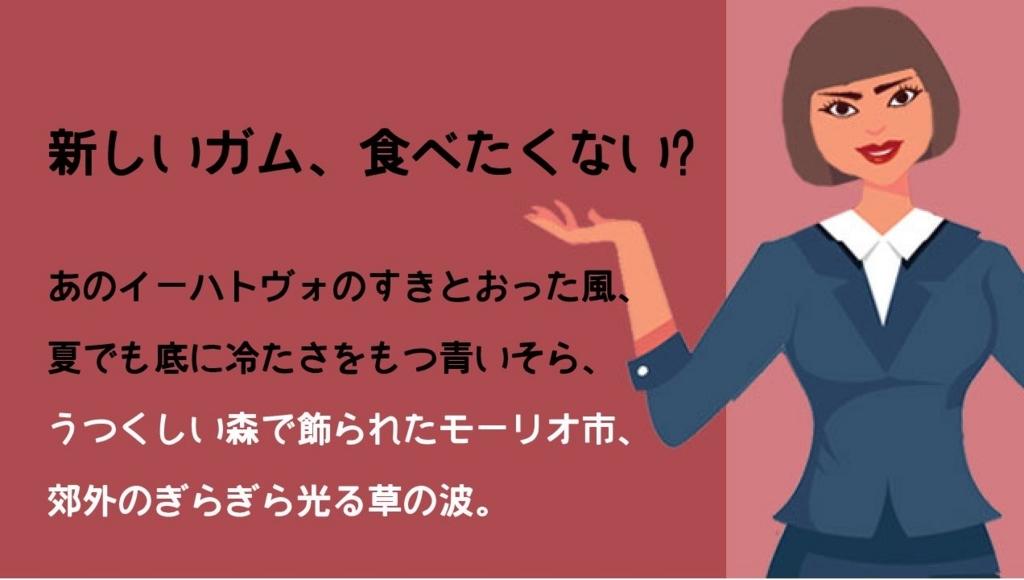 f:id:rico_note:20170605213108j:plain