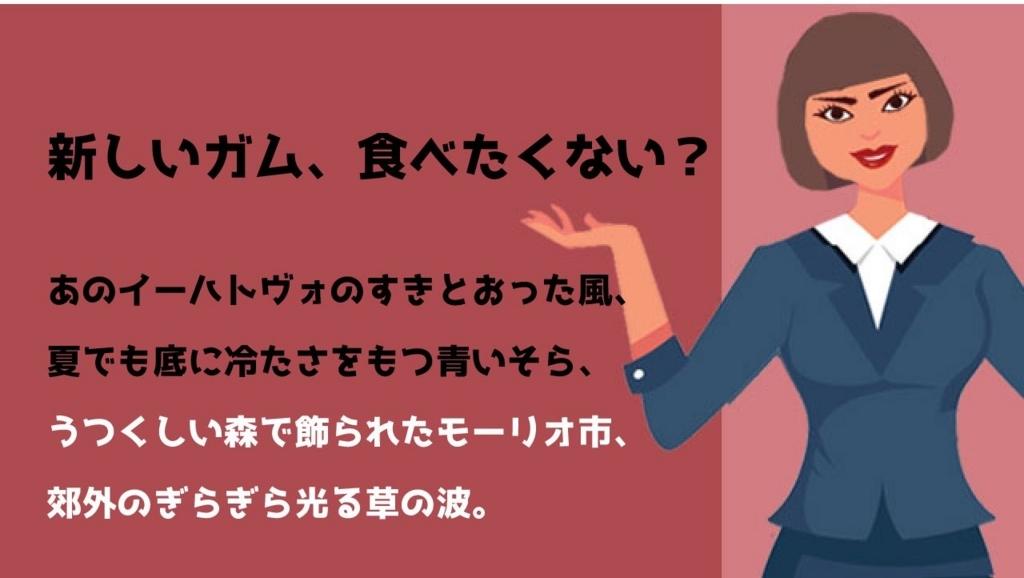 f:id:rico_note:20170605220814j:plain