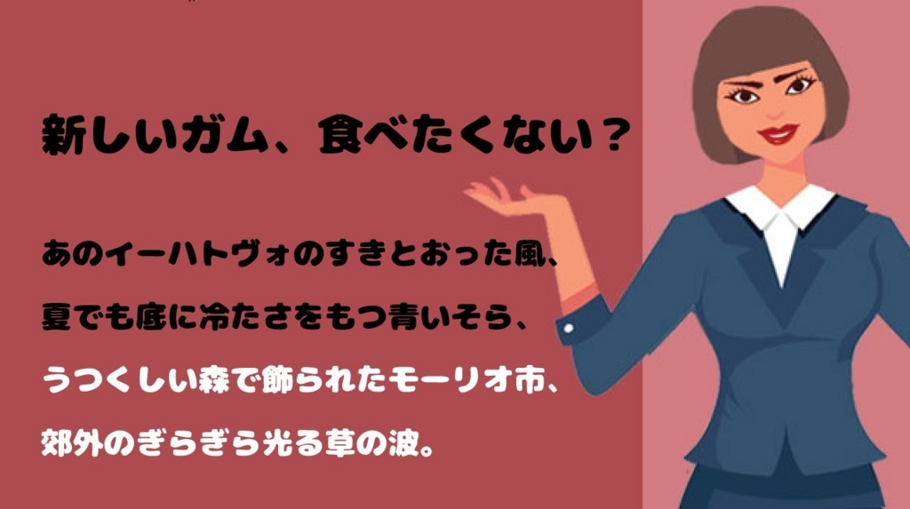 f:id:rico_note:20170605221318j:plain