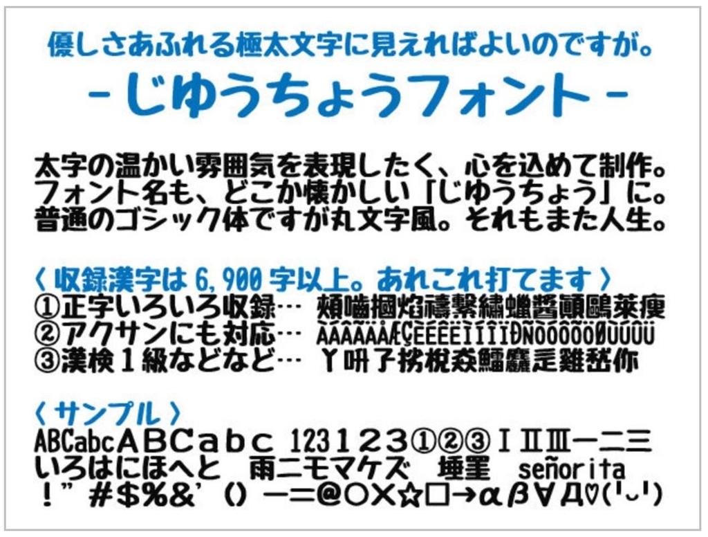 f:id:rico_note:20170605225408j:plain