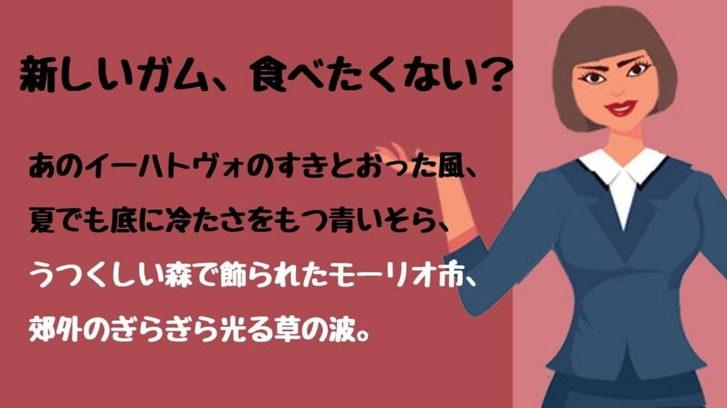 f:id:rico_note:20170606002619j:plain