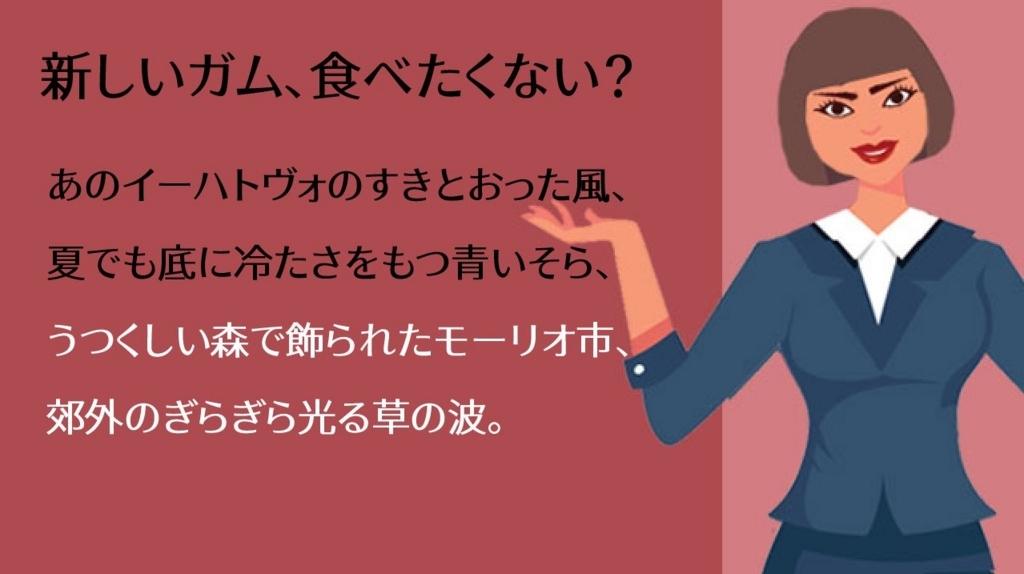 f:id:rico_note:20170606092709j:plain
