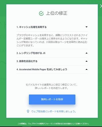 f:id:rico_note:20170930150245j:plain