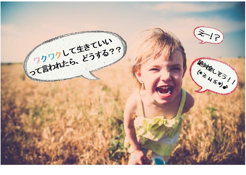 f:id:ricomatsushima:20170323223349j:plain
