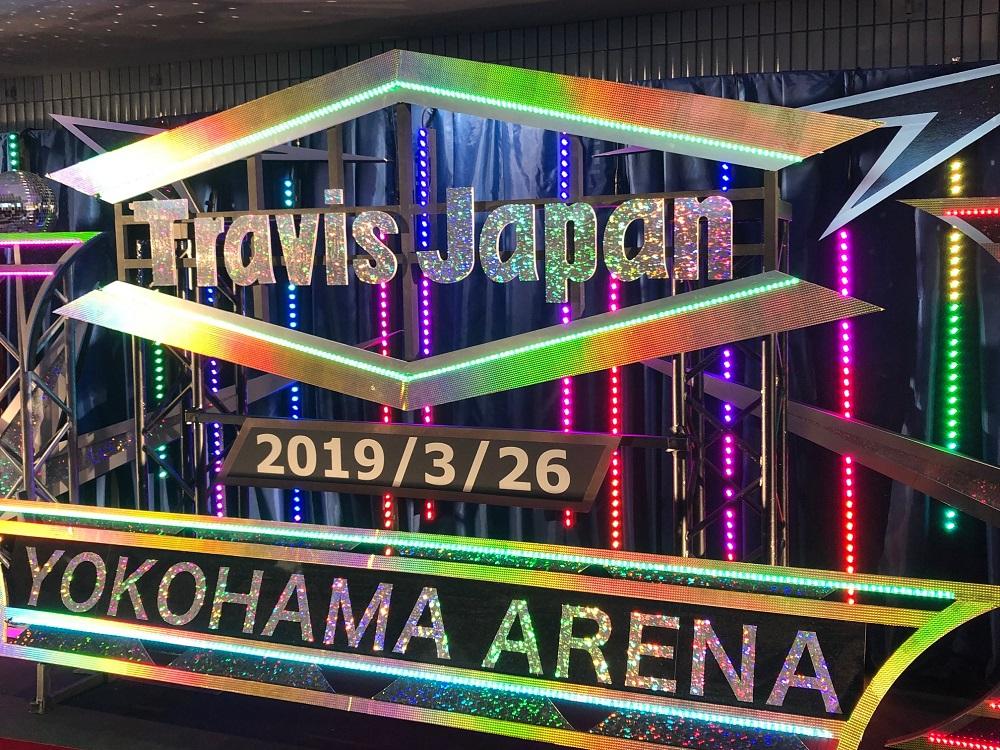 Travis Japan Concert2019〜プレゼント〜