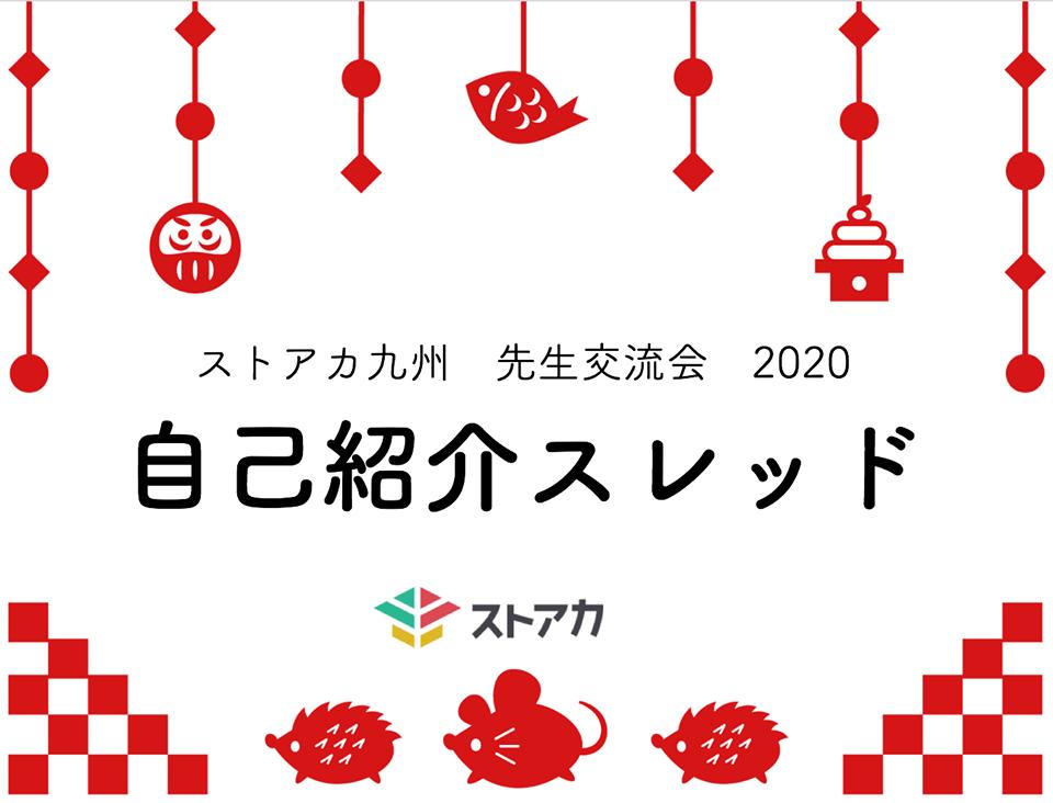f:id:ricowaki_st:20200108111809p:plain