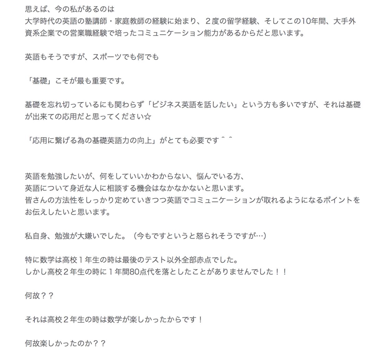 f:id:ricowaki_st:20200122210448p:plain