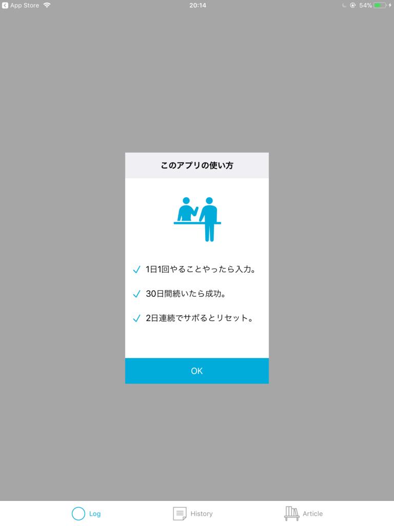 f:id:ricozamurai:20180306202103p:plain