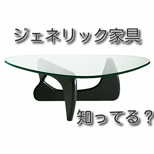 f:id:ridanbijo:20190522221643j:plain
