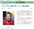 [自転車]アームストロング、銅もはく奪 シドニー五輪の自転車…神戸新聞