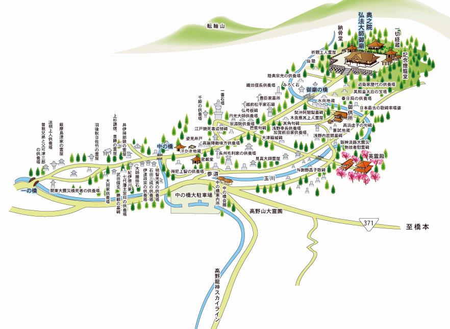 奥之院全体地図 奥之院全体地図  個別「[高野山][マップ]奥之院全体地図」の写真、画像、動画