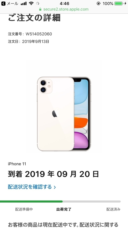 20190920044602