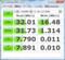 エレコム MF-AU2B16GBU:USB2.0.png