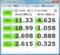 SDトランセンドclass4+USB3対応カードリーダ2.png