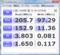 IOデータ U3-MAX64G/S:USB3.0.png