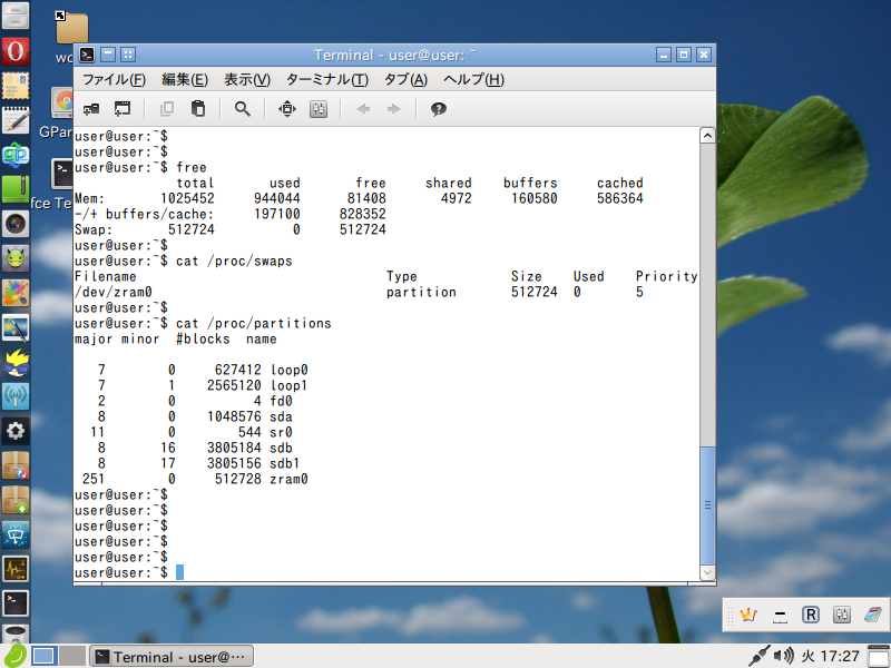 linuxBeanのswap.png