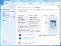CF-S10CWHDSのエクスペリエンス2・SSDとメモリ換装