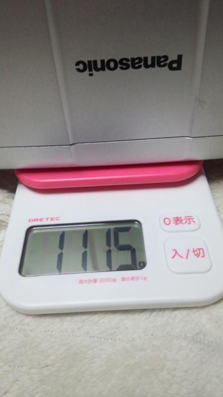 CF-N10・重量1115g
