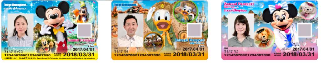 f:id:rie-saiga-0805:20180215192941p:plain