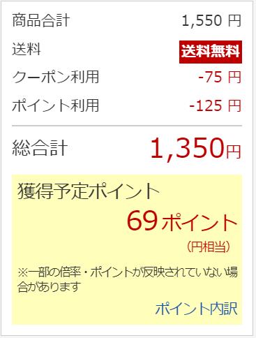 f:id:rie-saiga-0805:20180225133206p:plain
