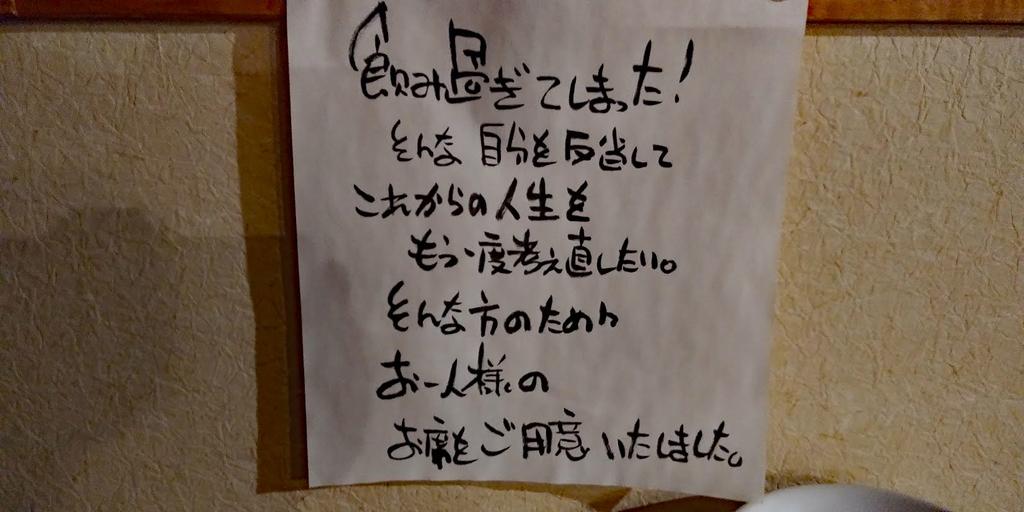 f:id:rie_emoto:20180925181453j:plain