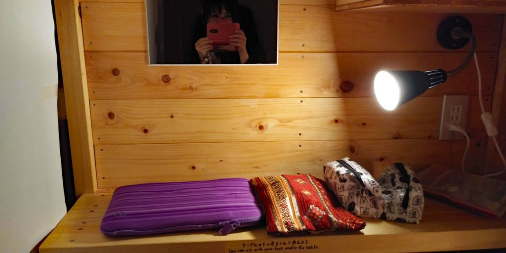 f:id:rie_emoto:20181017124600j:plain