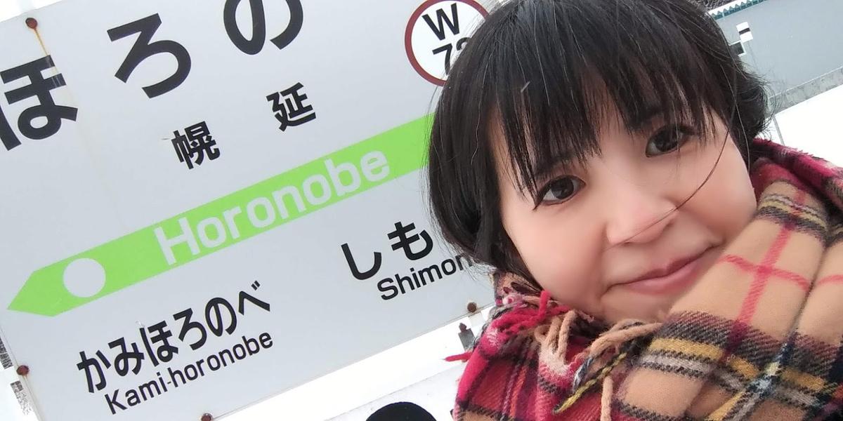 f:id:rie_emoto:20200104145643j:plain