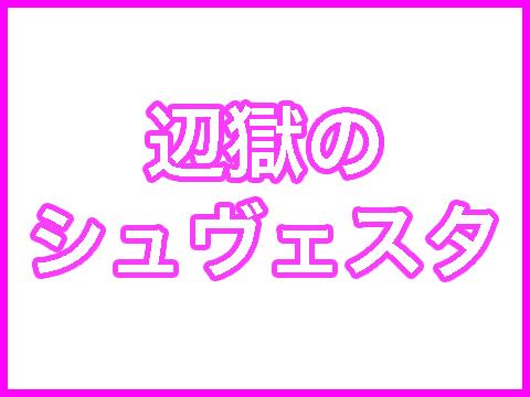 f:id:rie_mama:20161105145745j:plain